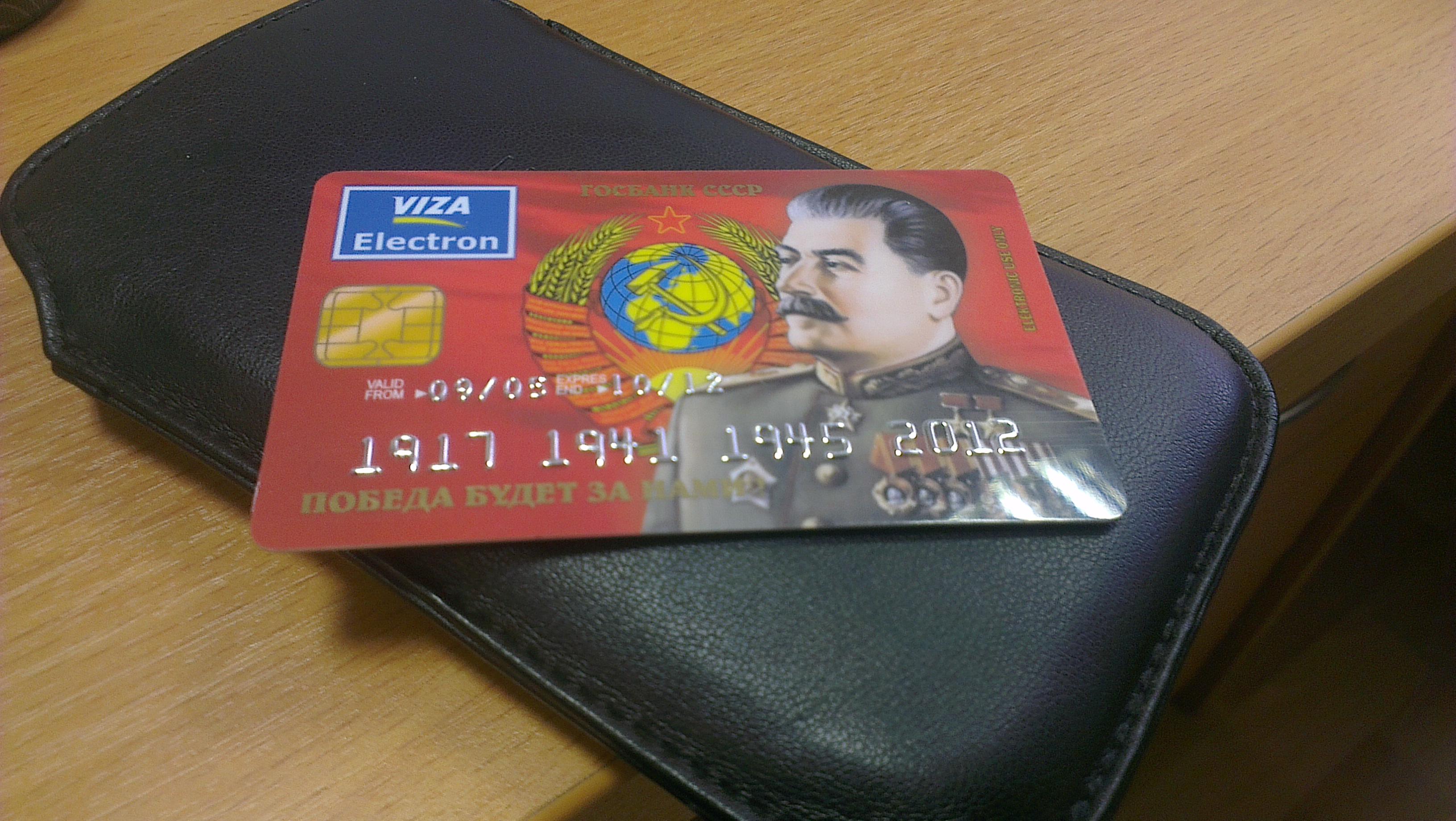 Зарплатная карта после увольнения: что с ней делать?