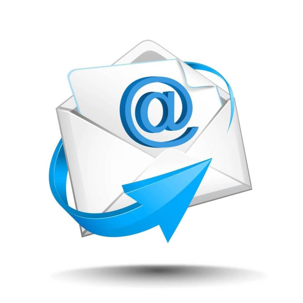 Заявление на увольнение на почте