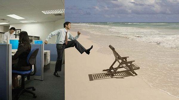 Как уйти с работы если не отпускают