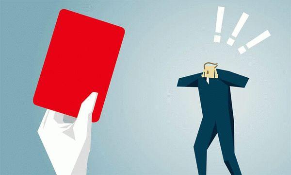 Сроки ознакомления сотрудников с приказом о дисциплинарном проступке